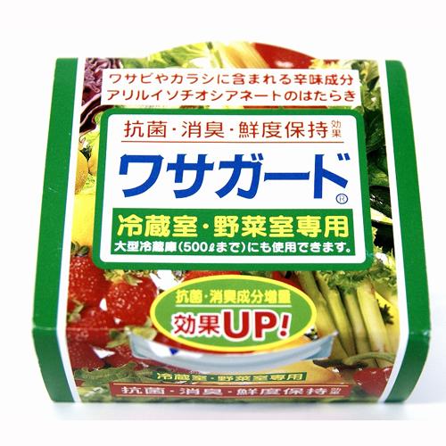 ワサガード冷蔵庫用 100g 96個