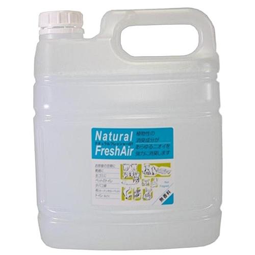 ナチュラルフレッシャーGT(消臭剤)5L 4本