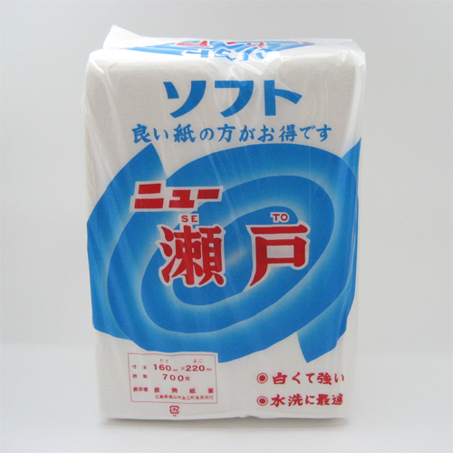 ちり紙・落とし紙【瀬戸】700枚入り×20束(トイレ)