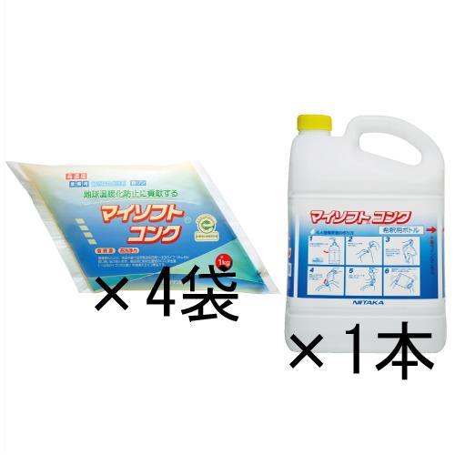 ニイタカ マイソフトコンクセット(4P+ボトル付)