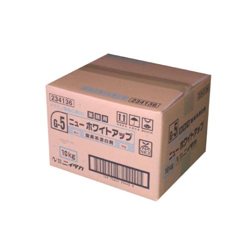ニイタカ ニューホワイトアップ(粉末)10kg G-5