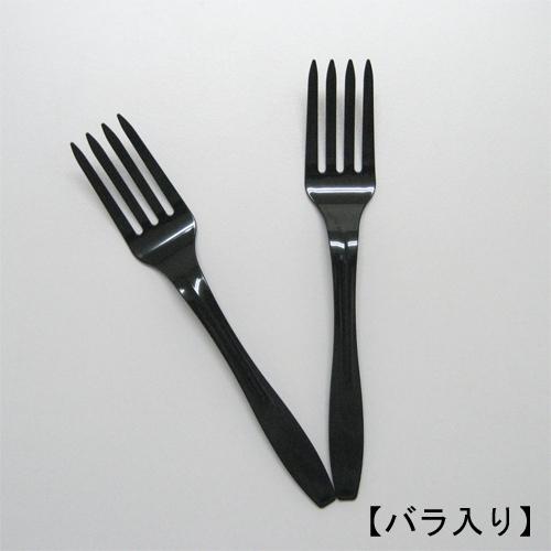 ★フォーク【160mm】ブラック バラ 500本
