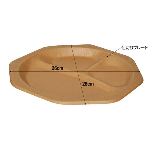★八角プレート【未晒】26cm 50枚【紙皿】