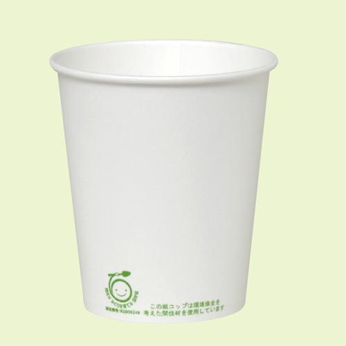 間伐材ペーパーカップ205ml 2500個