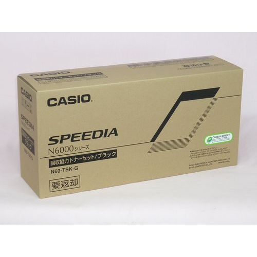 CASIO(カシオ)N60-TSK-G回収協力トナーブラック 純正