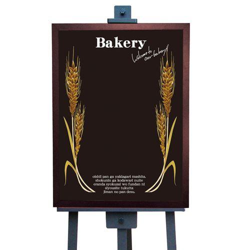 マジカルボード 6156 Bakery(黒) M