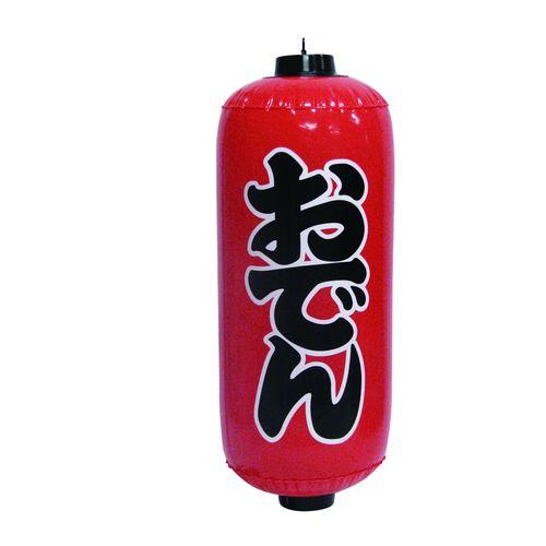 ポップン提灯・提燈(ちょうちん) 9187 おでん 赤