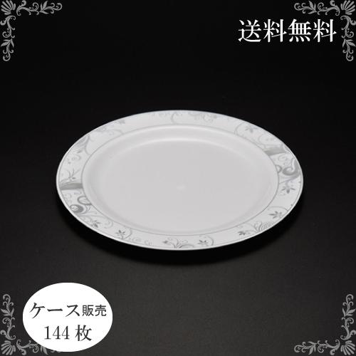 ET-01平皿144枚