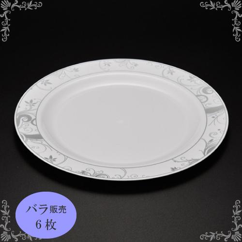 ★ET-02平皿6枚