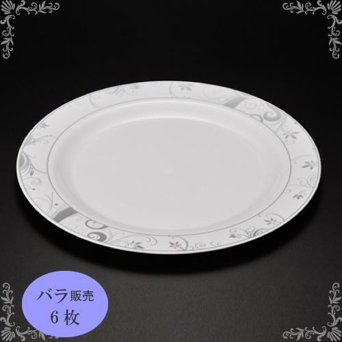 ★ET-03平皿6枚
