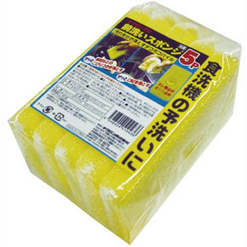★キクロンプロ 前洗いスポンジ5P