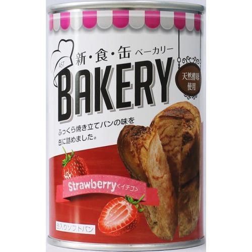 AST新食缶ベーカリー 缶入ソフトパン(イチゴ)100g 24缶