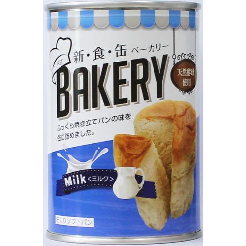 AST新食缶ベーカリー 缶入ソフトパン(ミルク)100g 24缶