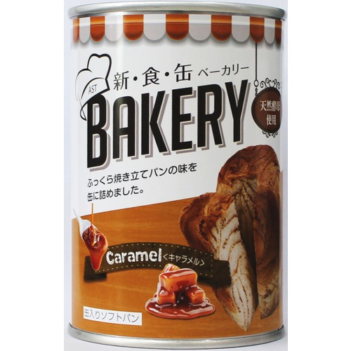 AST新食缶ベーカリー 缶入ソフトパン(キャラメル)100g 24缶