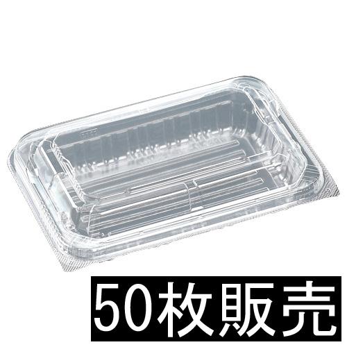 ★嵌合パックPPSAV-19-13(40)Z 50枚(フードパック・嵌合容器)