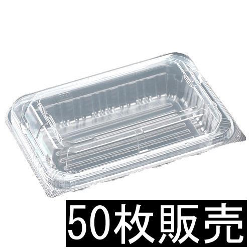 ★嵌合パックPPSAV-19-13(45)Z 50枚(フードパック・嵌合容器)