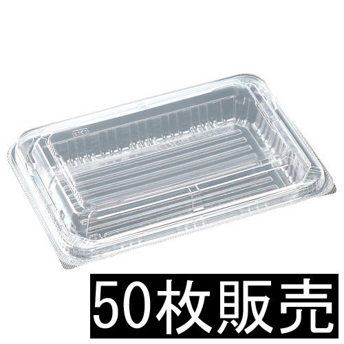 ★嵌合パックPPSAV-22-15(40)Z 50枚(フードパック・嵌合容器)