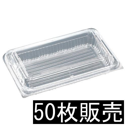 ★嵌合パックPPSAV-25-16(45)Z 50枚(フードパック・嵌合容器)