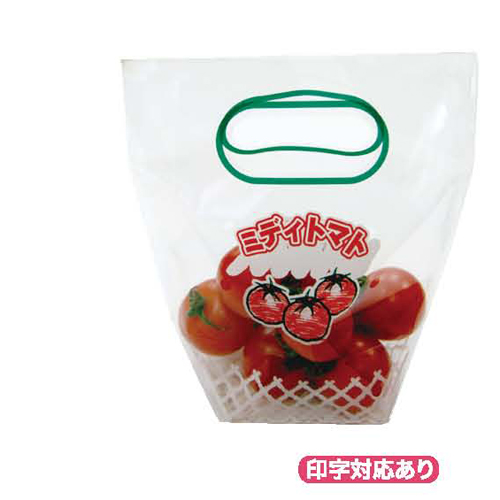 NEW新鮮パック ミディトマト1 SP 5000枚
