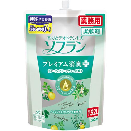 ★ソフラン プレミアム消臭 フルーティグリーンアロマの香り 1.92L
