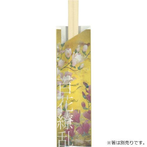 箸袋5型ハカマ『百花繚乱(ひゃっかりょうらん)』 500枚