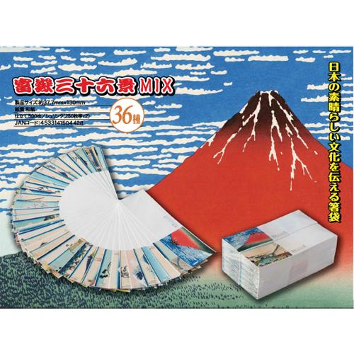 箸袋5型ハカマ『富嶽三十六景MIX』 500枚