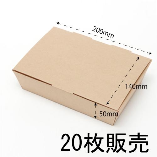 ★スナックBOX M 20枚