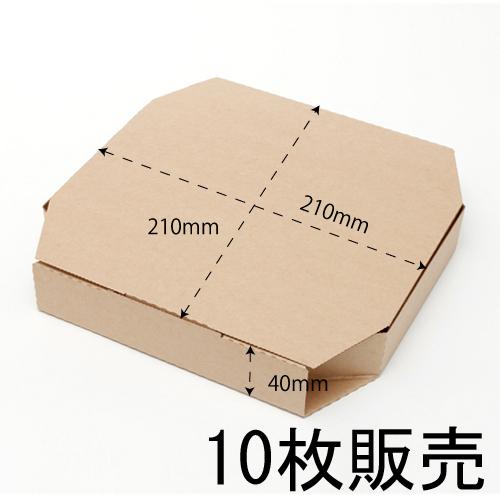 ★ピザBOX S 10枚