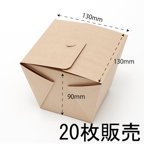 ★フードBOX M 20枚