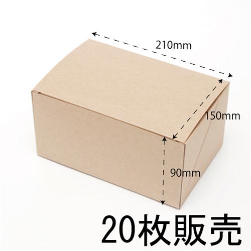 ★ケーキBOX L 20枚