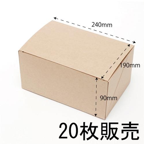 ★ケーキBOX LL 20枚