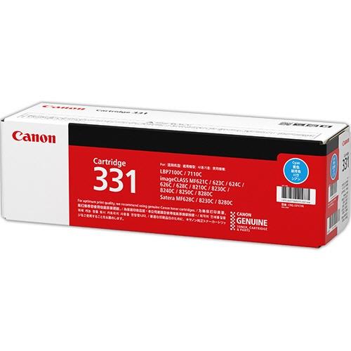 CANON(キャノン)トナーカートリッジ331シアン 純正