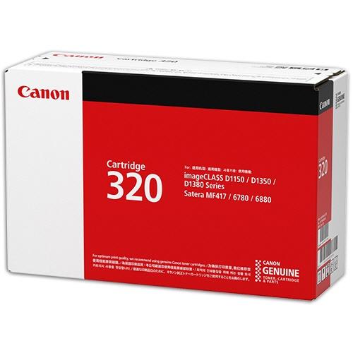 CANON(キャノン)カートリッジ320 純正