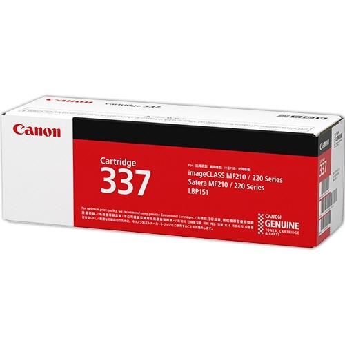 CANON(キャノン)トナーカートリッジ337 純正