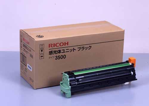 RICOH(リコー)感光体ユニットブラックタイプ3500 純正