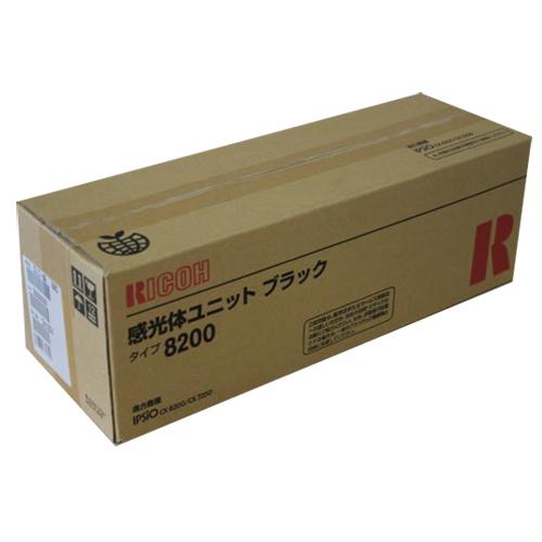 RICOH(リコー)感光体ユニットブラックタイプ8200 純正