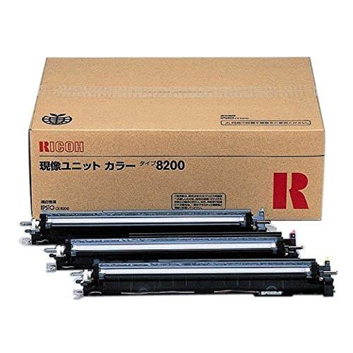 RICOH(リコー)現像ユニットカラータイプ8200 純正