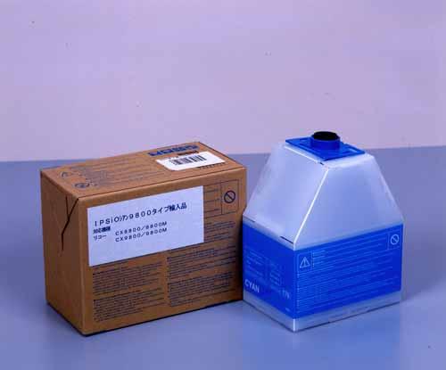 RICOH(リコー)トナーシアンタイプ9800 輸入品