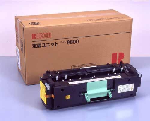 RICOH(リコー)定着ユニットタイプ9800 純正