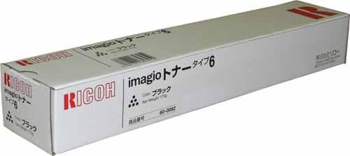 RICOH(リコー)imagioトナータイプ6 純正