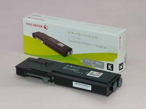 FUJI XEROX(富士ゼロックス)CT202085ブラック 純正