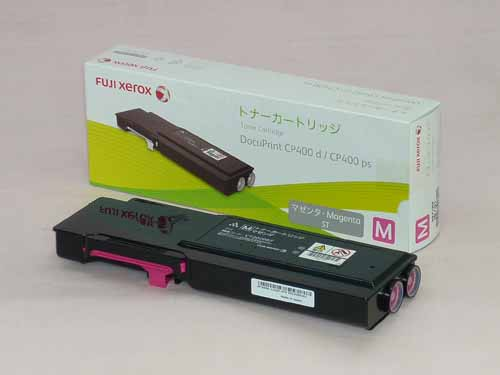 FUJI XEROX(富士ゼロックス)CT202087マゼンタ 純正