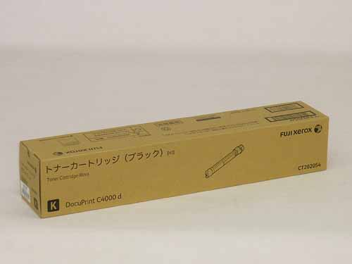FUJI XEROX(富士ゼロックス)CT202054大容量ブラック 純正