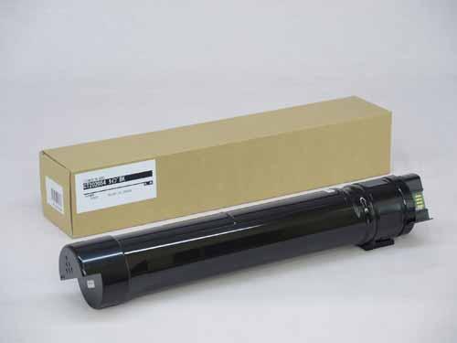 FUJI XEROX(富士ゼロックス)CT202054大容量ブラック 汎用品