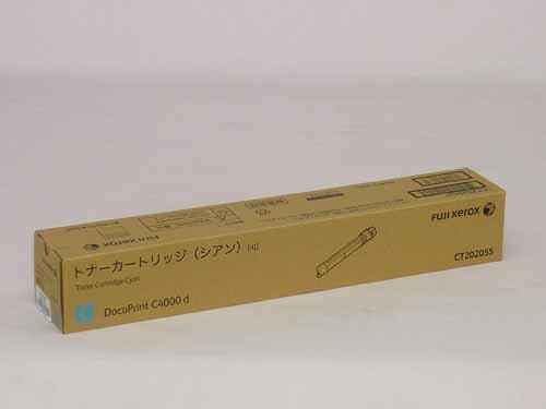 FUJI XEROX(富士ゼロックス)CT202055大容量シアン 純正
