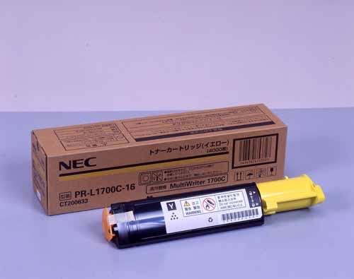 NEC(日本電気)PR-L1700C-16イエロー 純正