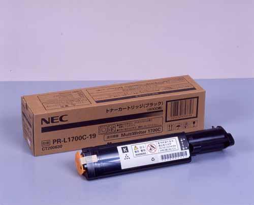 NEC(日本電気)PR-L1700C-19ブラック 純正