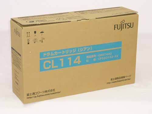 FUJITSU(富士通)ドラムカートリッジCL114シアン 純正