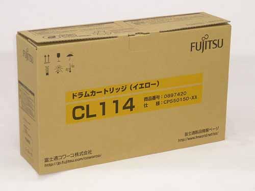 FUJITSU(富士通)ドラムカートリッジCL114イエロー 純正