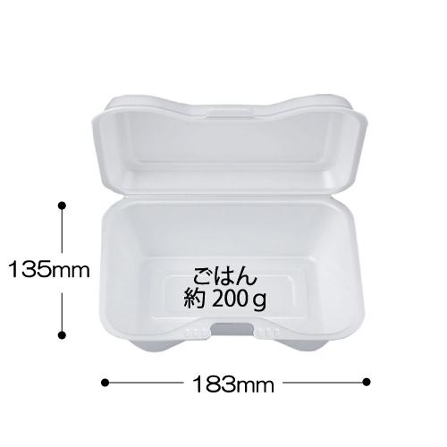 発泡弁当容器 VK-610(ホワイト) 400枚